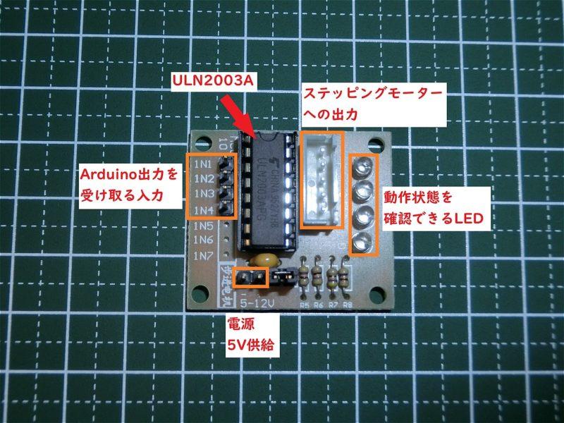 arduino-lesson28-06