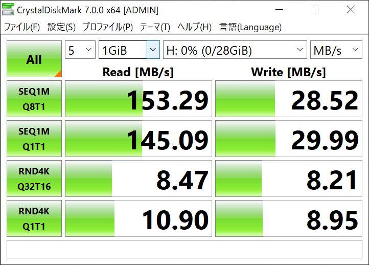 usb-memory-2-04