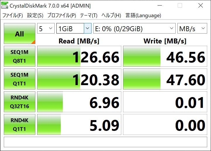 usb-memory-2-05