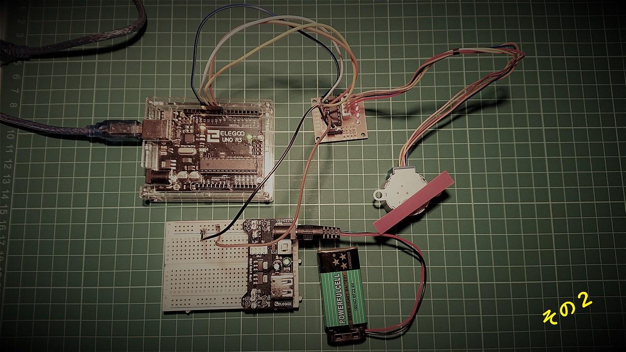 arduino-lesson29-00
