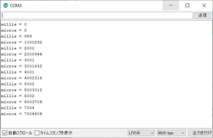 arduino-extra-edition-16-01