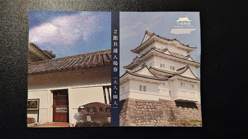 odawara-castle-03