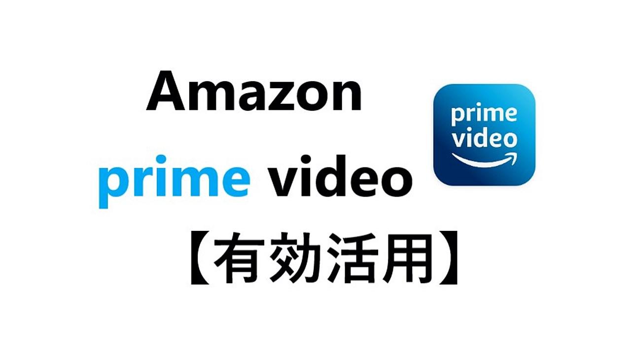 amazon-prime-video-00