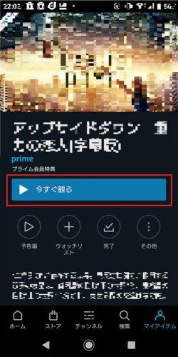 amazon-prime-video-04