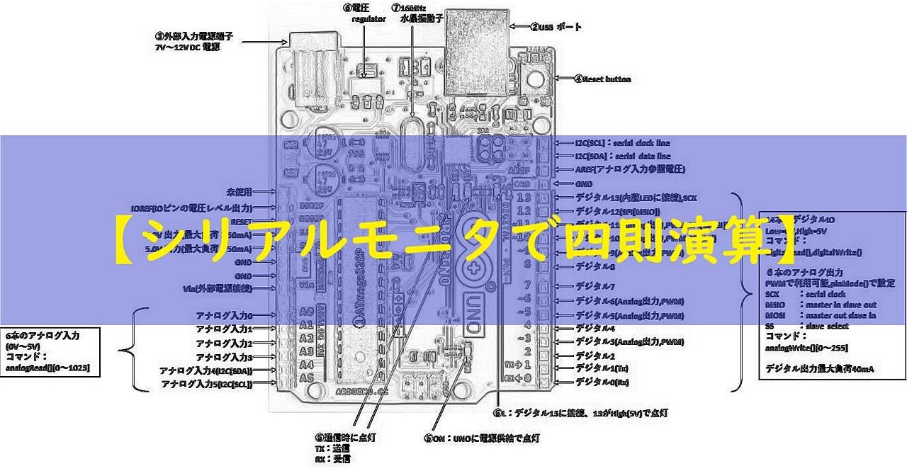 arduino-extra-edition-18-00