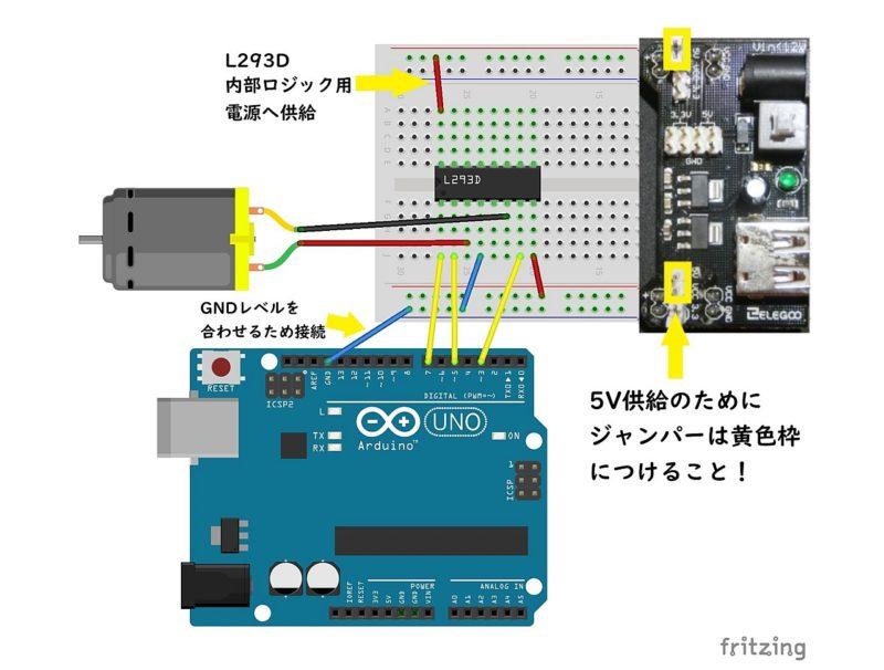 arduino-lesson26-08a