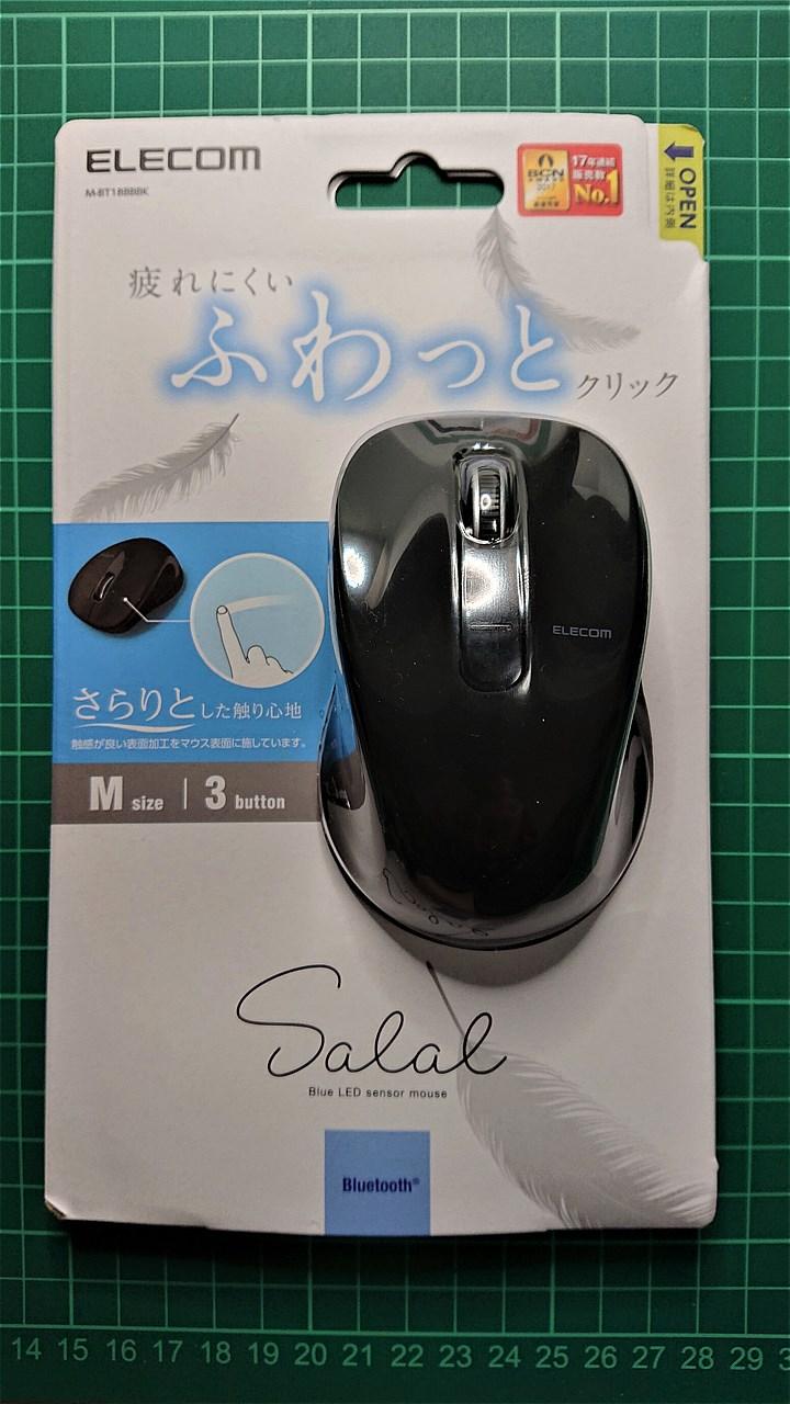 pc-bluetooh-mouse-2-01