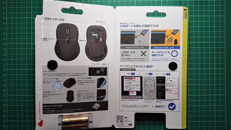 pc-bluetooh-mouse-2-03