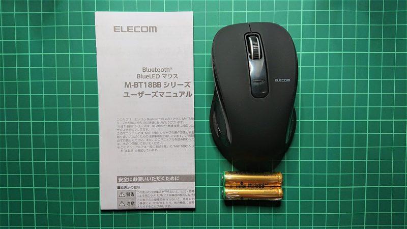 pc-bluetooh-mouse-2-04