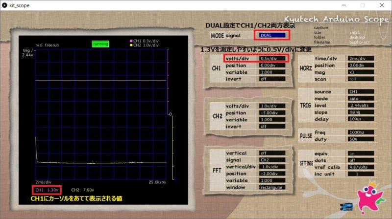 arduino-oscilloscope-2-03