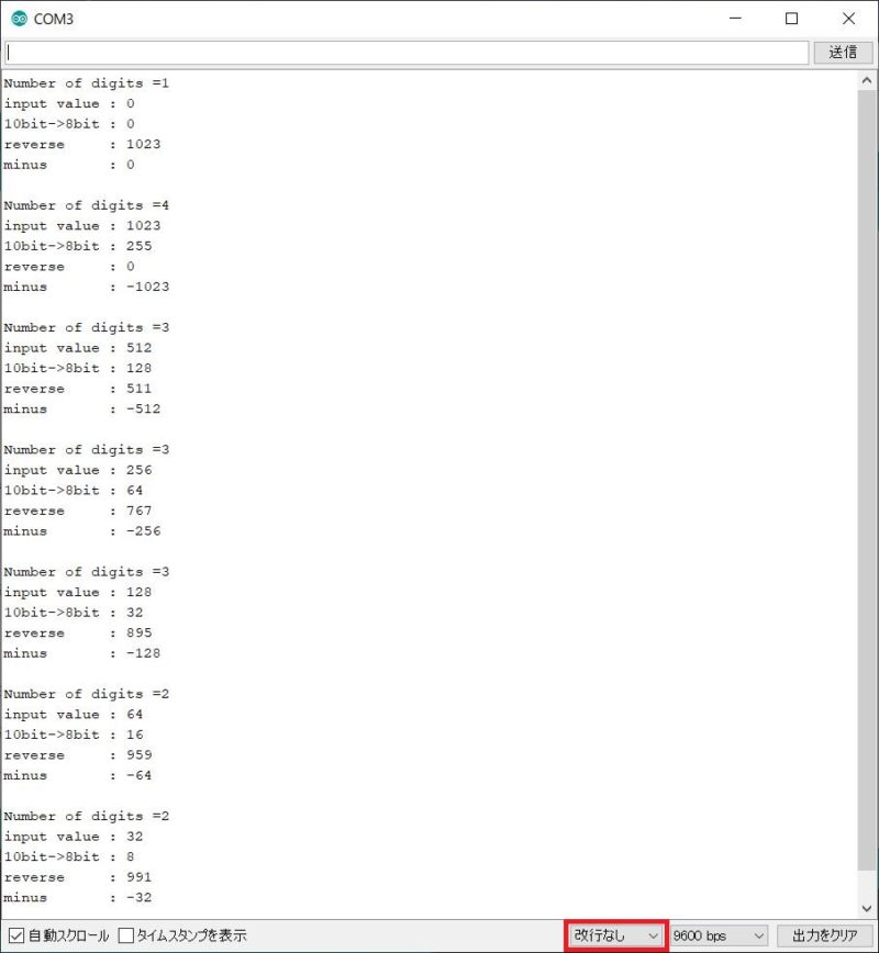 arduino-extra-edition-17-01