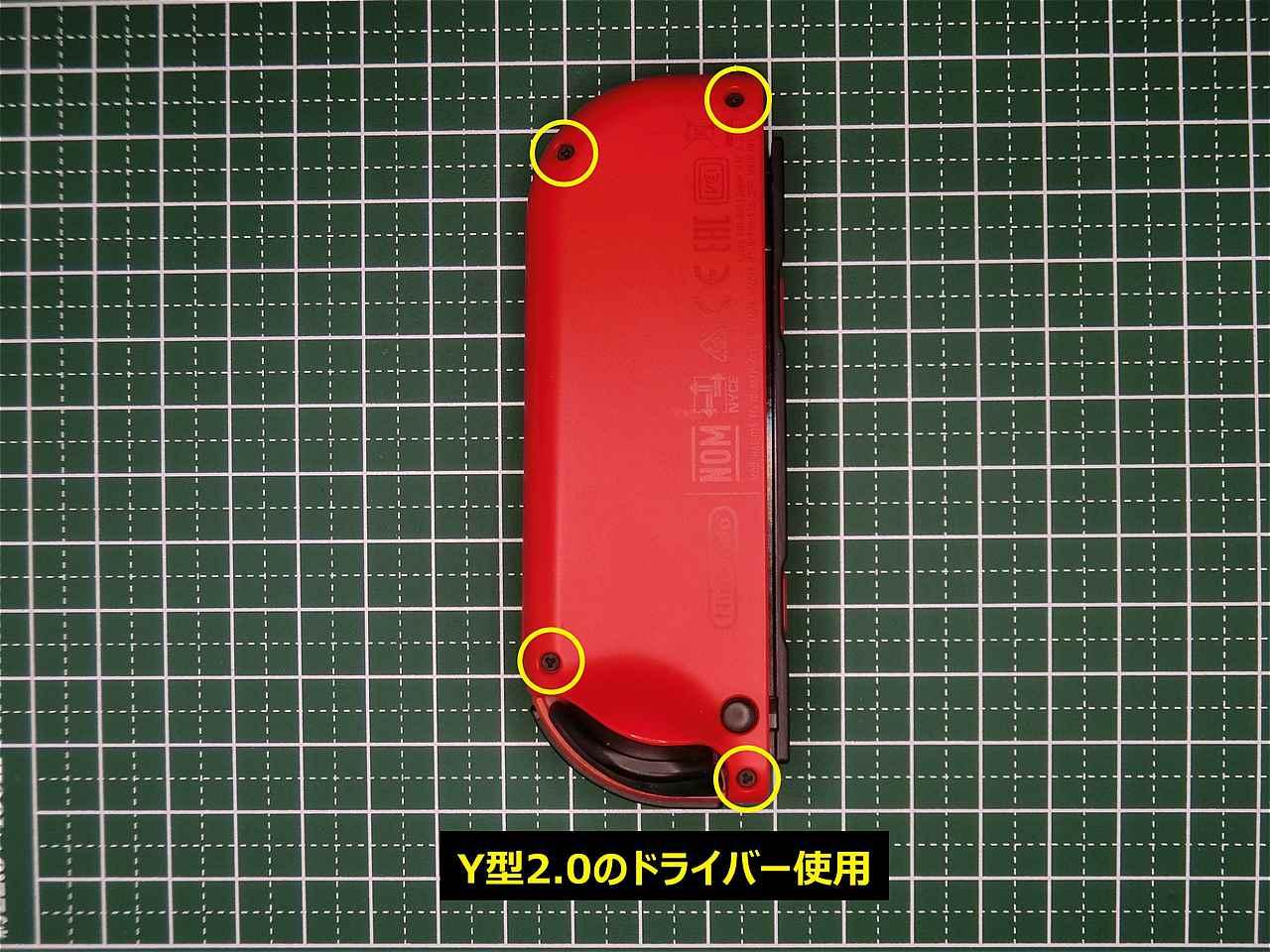 switch-joycon-repair-05