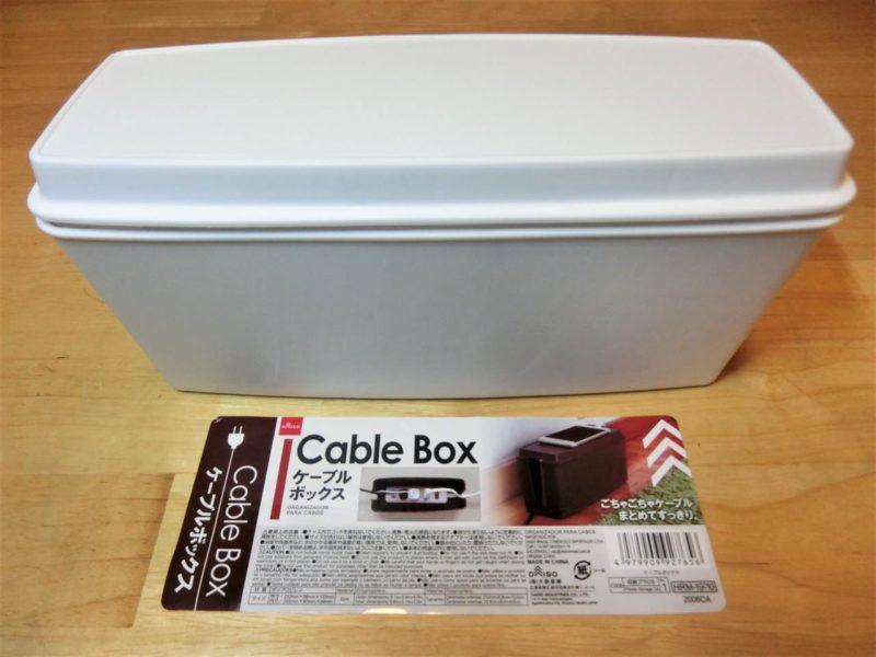 100yen-cable-box-02
