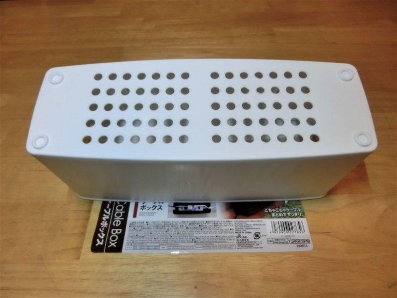 100yen-cable-box-04