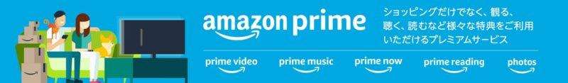 amazon-prime-day-2020-08b