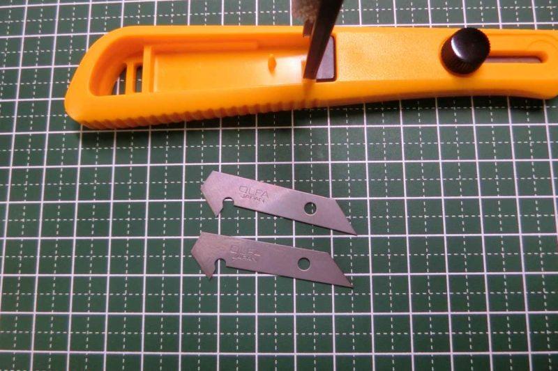 spare-blade