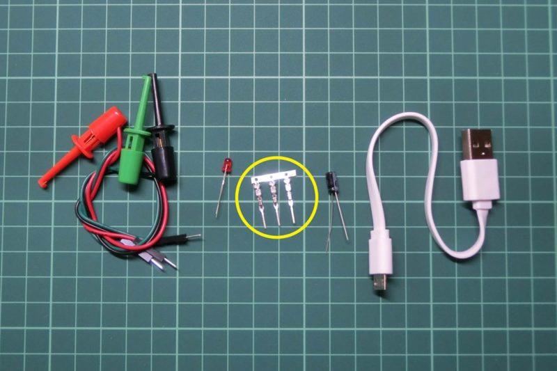 lcrtc1-accessories-1