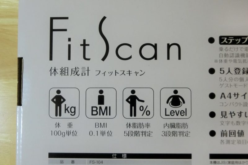 weight-scale-1-02