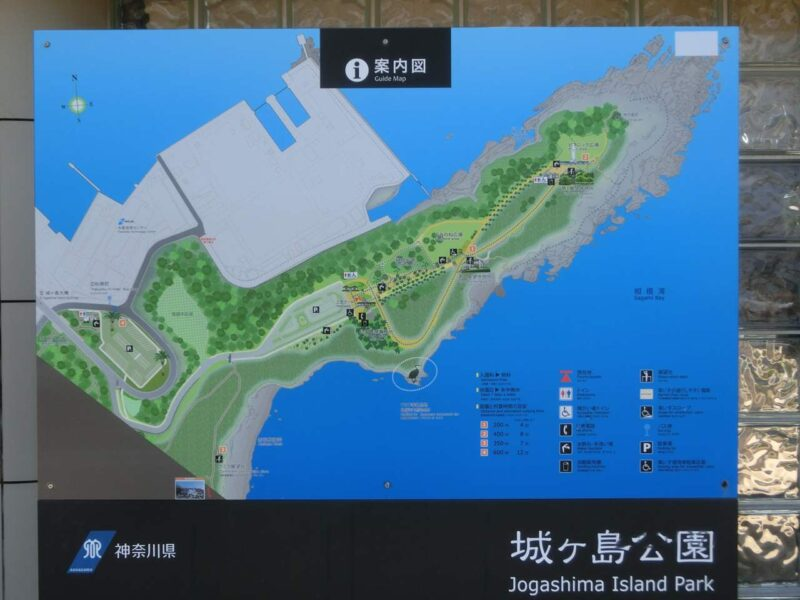 jogashima-park-03