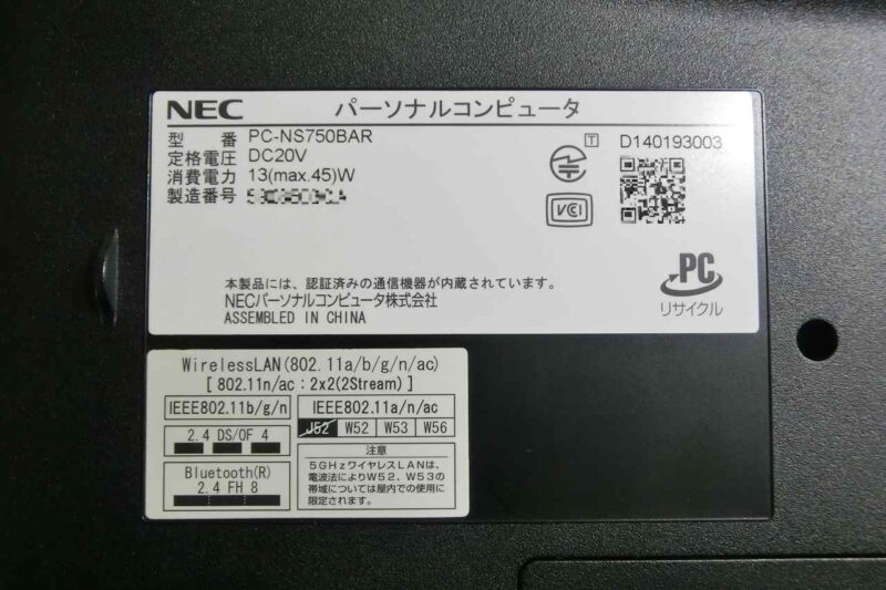 ns750bar-replace-ssd-03