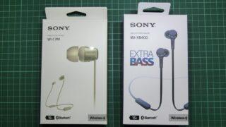 sony-wixb400-wic310-00