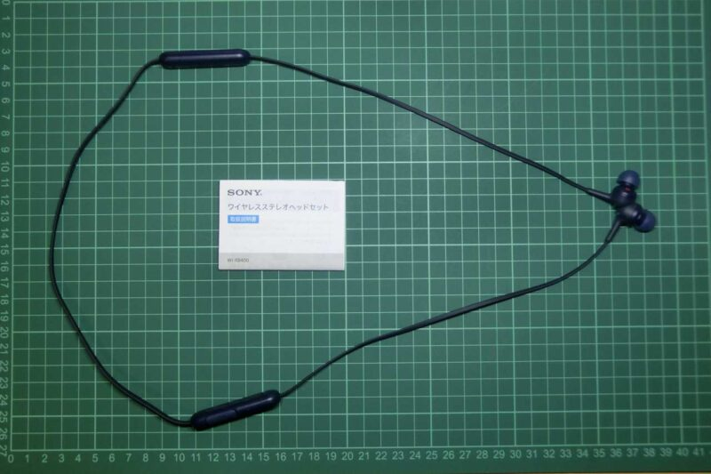 sony-wixb400-wic310-02