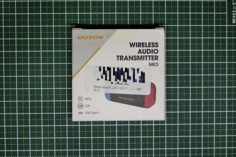 muson-wireless-receiver-01