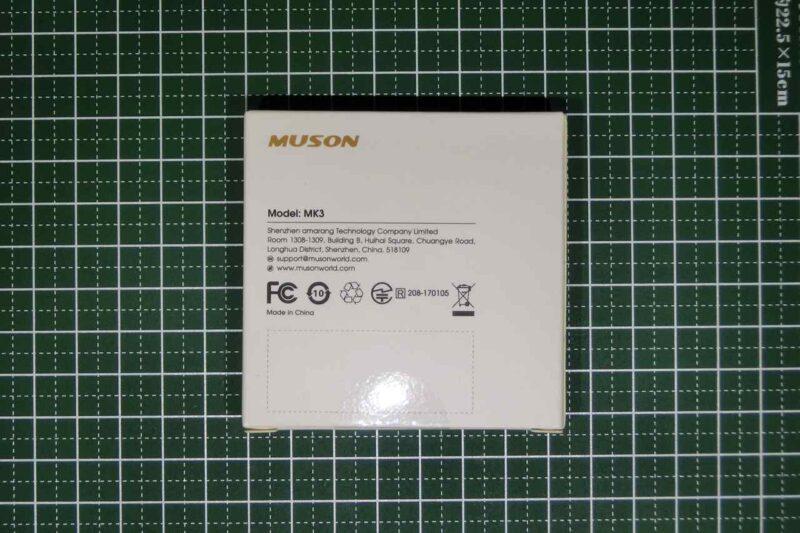 muson-wireless-receiver-02