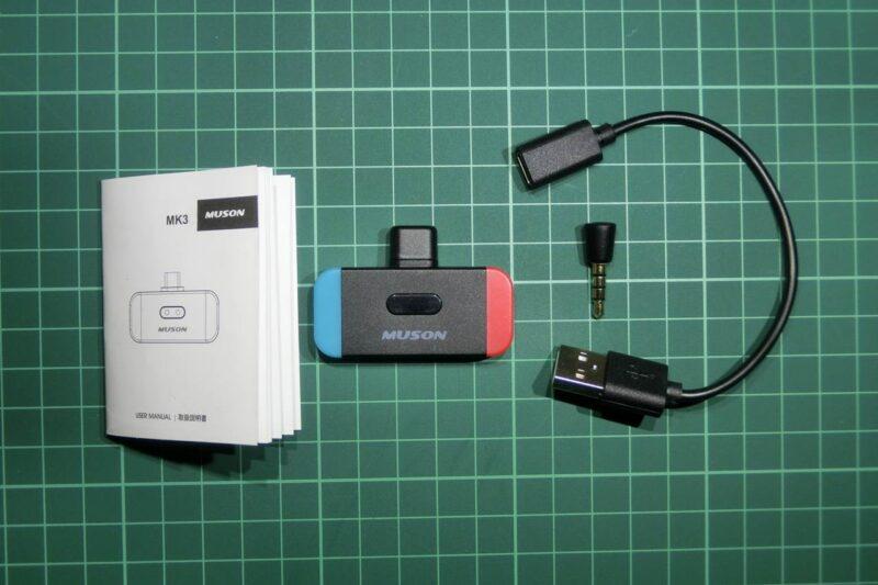 muson-wireless-receiver-03