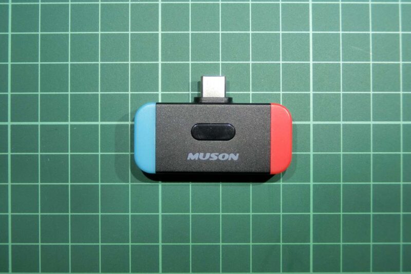 muson-wireless-receiver-05
