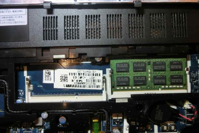 ns750bar-replace-ssd-37