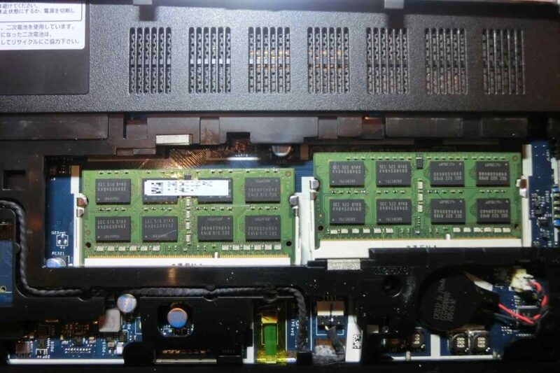 ns750bar-replace-ssd-38