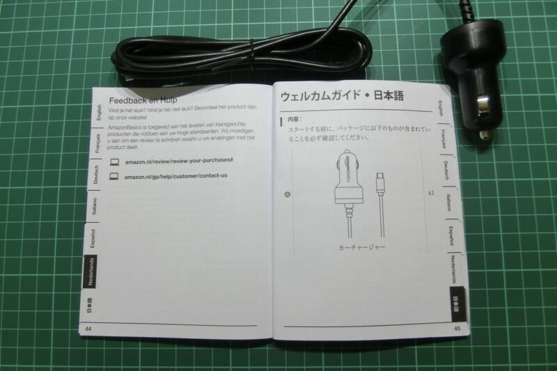 switch-car-charger-05