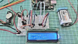 arduino-lesson52-00