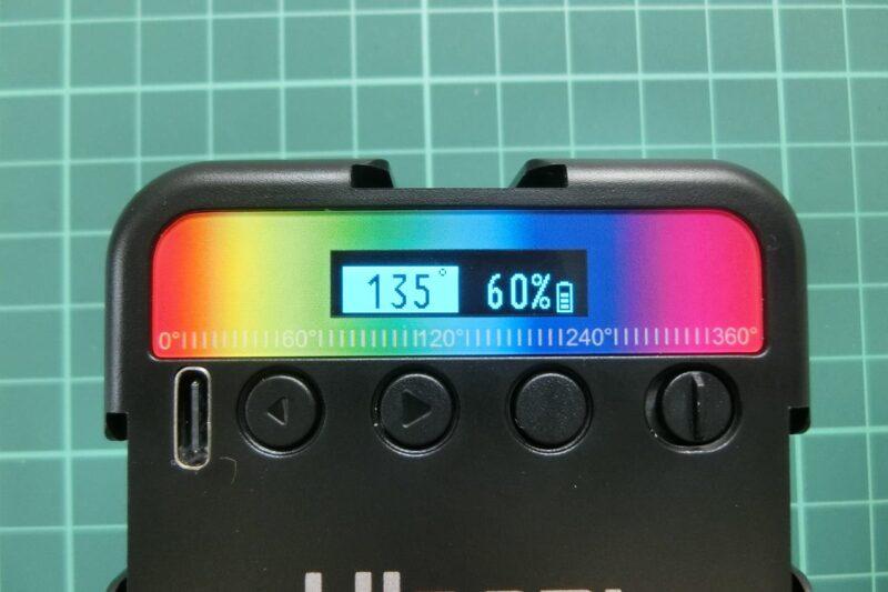 rgb-shooting-light-11