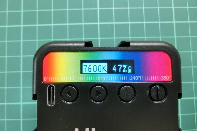 rgb-shooting-light-15