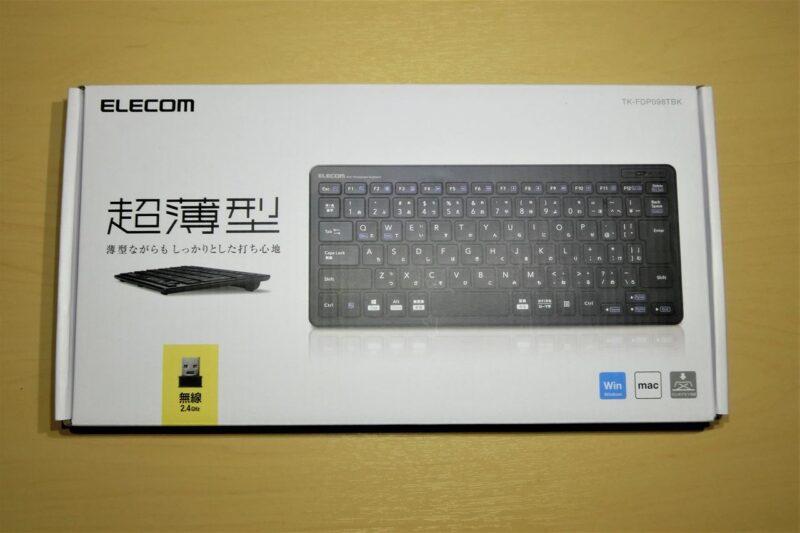 wireless-keyboard-01