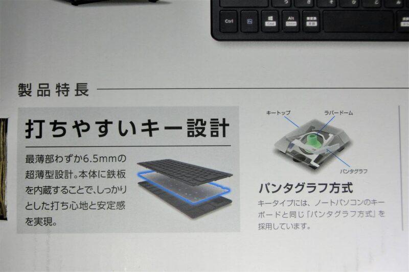 wireless-keyboard-02
