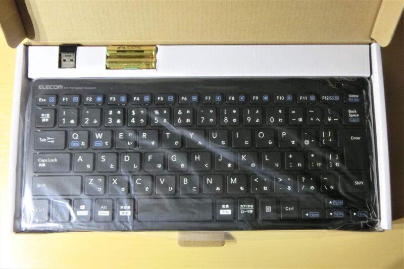 wireless-keyboard-04