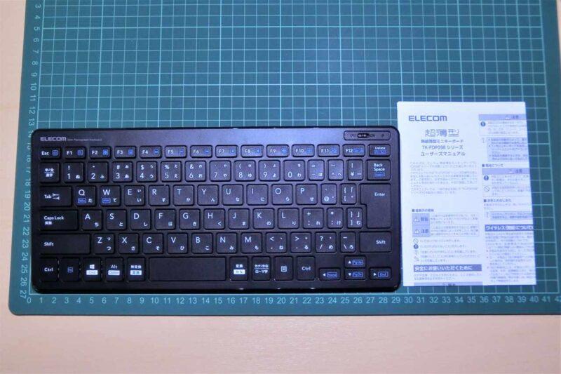wireless-keyboard-05