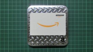 amazon-gift-box-00
