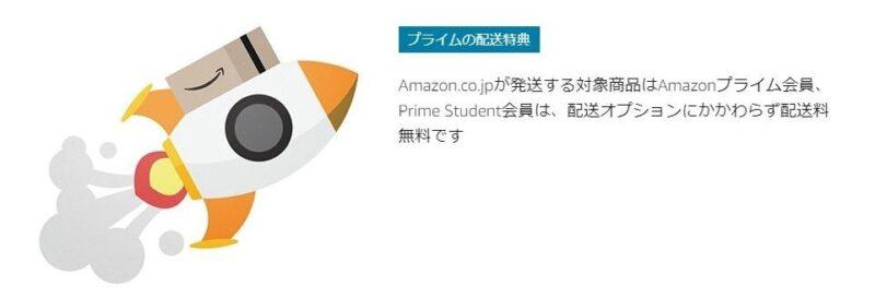 amazon-prime-day-2021-13
