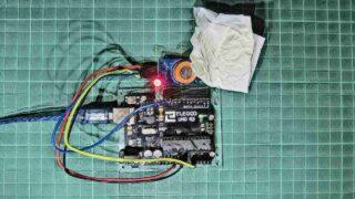 arduino-lesson54-00