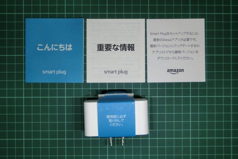 amazon-smart-plug-03