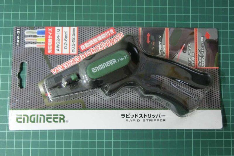 wire-stripper-auto-01