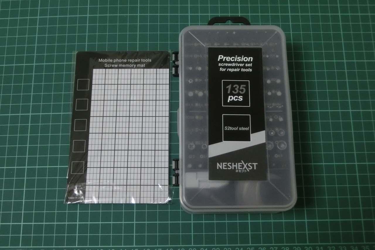 precision-screwdriver-135-set-00