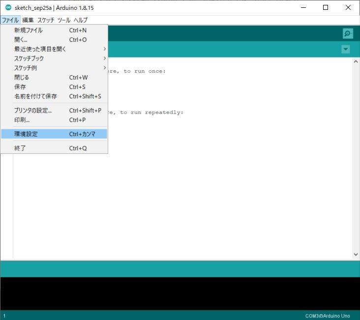 digispark_mouse-02