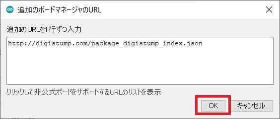digispark_mouse-04