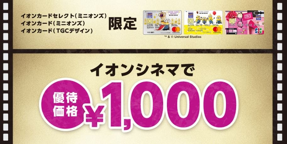 credit-card-1-00