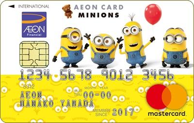 credit-card-1-01